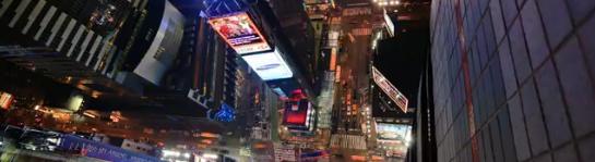Ausschnitt aus dem Video: Manhattan in Motion